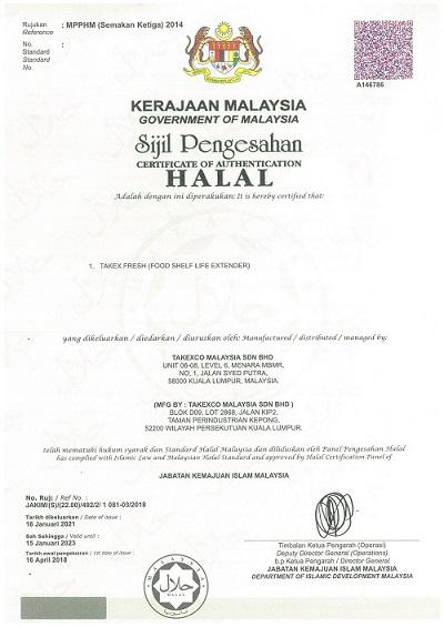 halalcert